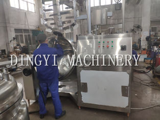 High Speed Vacuum Emulsifying Mixer Stable Mechanical Transmission